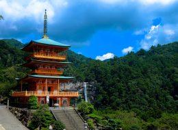 Wstronę Japonii – myśl, filozofia, religia (część 12)