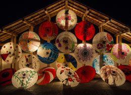 Wstronę Japonii – Oświata iswobodny opis życia (część 15)